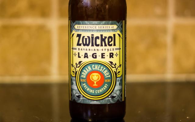 Какое пиво попробовать в Австрии