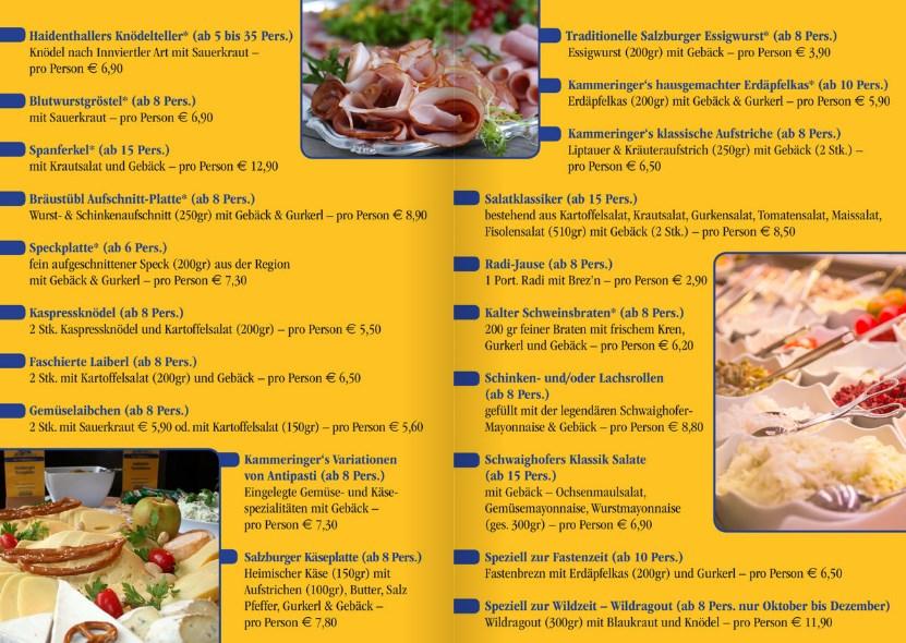 Меню ресторанаAugustiner Bräu