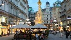 Венская гастрономия