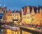 Кофейные Бельгии