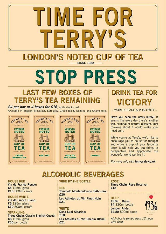 Меню кафе Terry's Cafe