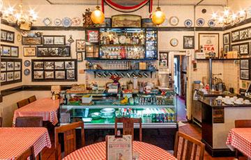 Кафе Terry's Cafe