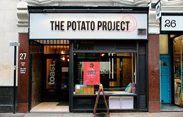 Кафе The Potato Project