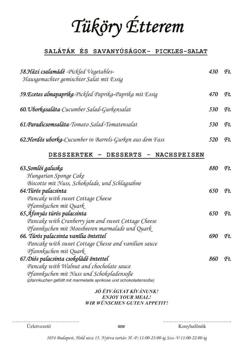 Меню ресторана Tüköry Étterem