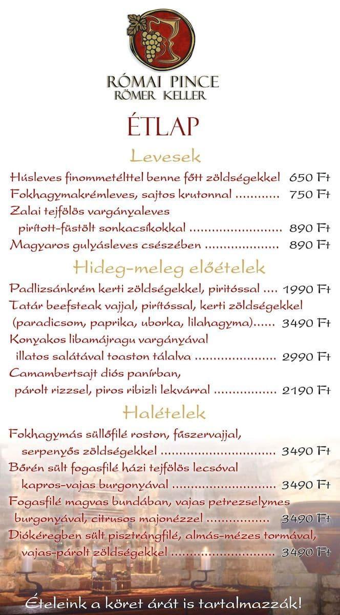 Меню ресторана Romai Pince