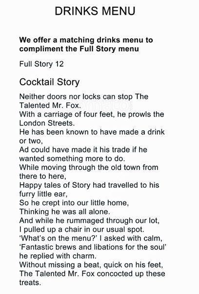 Меню ресторана Story