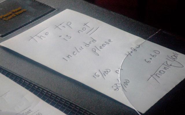 Надпись на чеке о чаевых
