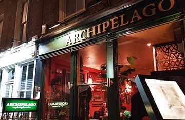 Ресторан Archipelago