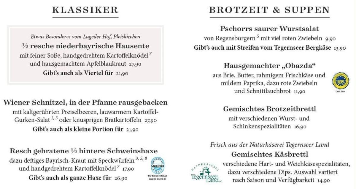 Меню ресторана Der Pschorr