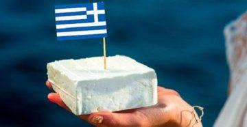 Сыр в Греции