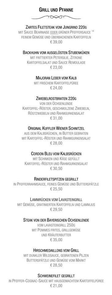 Меню ресторана Spatenhaus an der Oper
