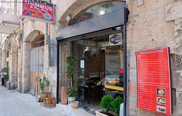 Кафе-закусочная Tala Hummus and Falafel