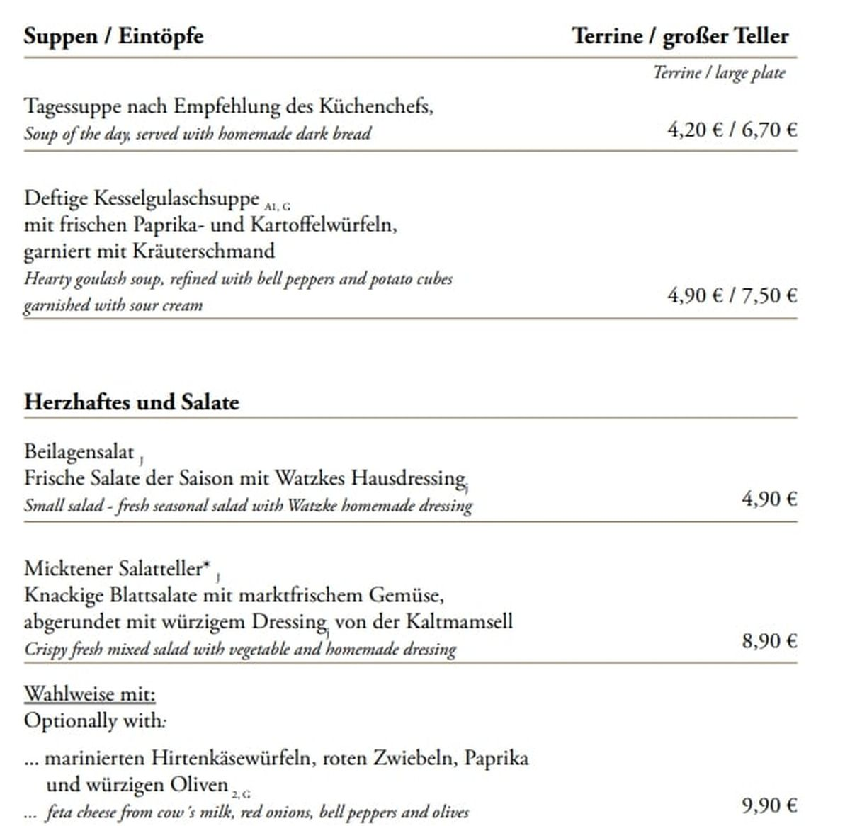 Меню ресторана Watzke Brauereiausschank am Ring