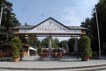Немецкий ресторан Augustus Garten