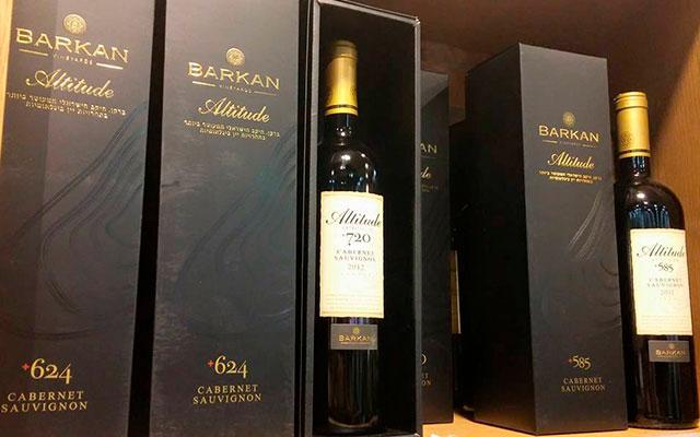 Высотное вино Баркан