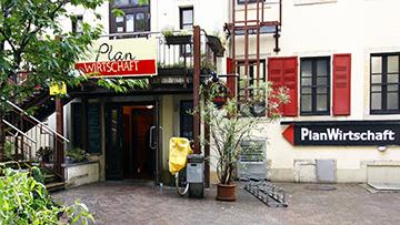 Немецкий ресторан Planwirtschaft