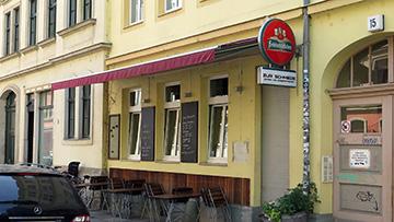 Немецкий ресторан Zur Schmiede
