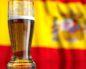 Испанские национальные пивные марки