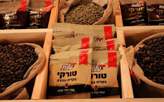 Популярный израильский кофе Элит