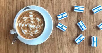 Израильский кофе
