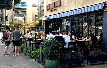 Goocha Dizengoff, Тель-Авив
