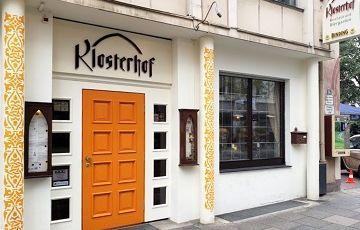 Недорогой ресторн Klosterhof