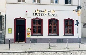 Кафе Mutter Ernst, Франкфурт-на-майне