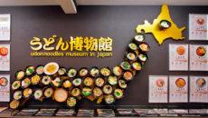 Знаменитые музеи еды