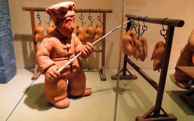Музей утки по-пекински в Китае