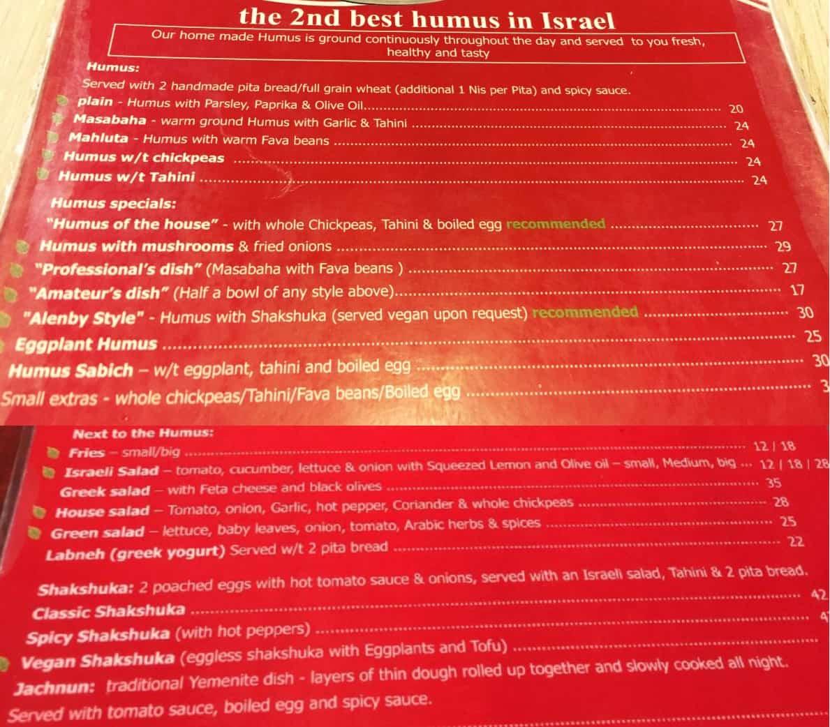 Меню кафе The House of Hummus