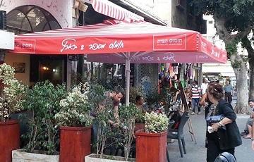 The House of Hummus в Тель-Авиве