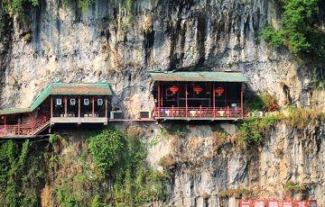 Fàngwēng Restaurant