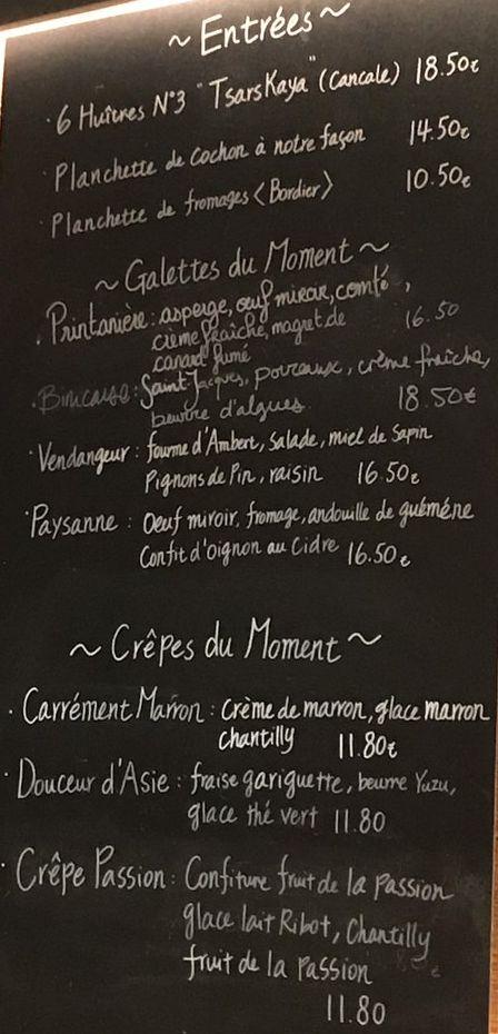 Меню кафе Breizh Café