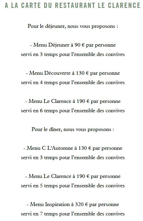Меню ресторана Le Clarence
