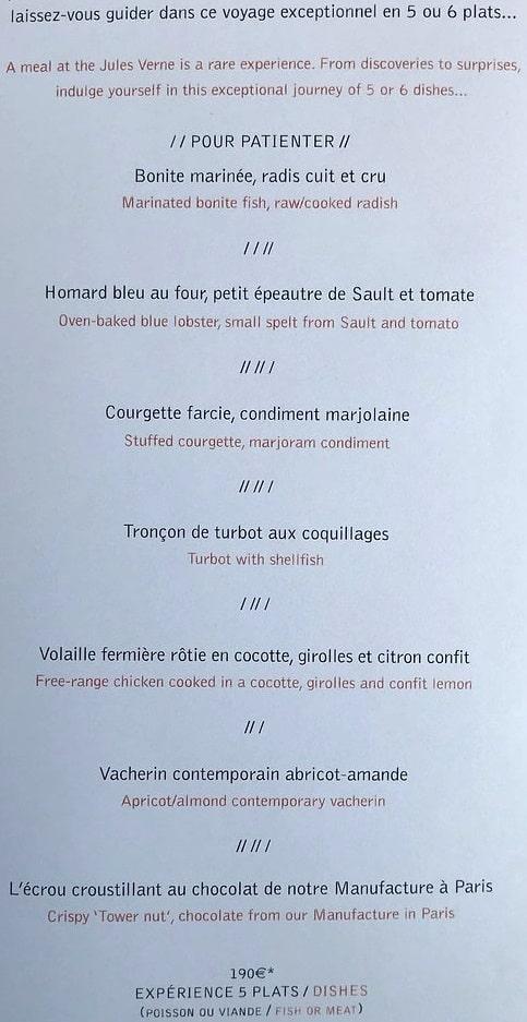 Меню ресторана Le Jules Verne