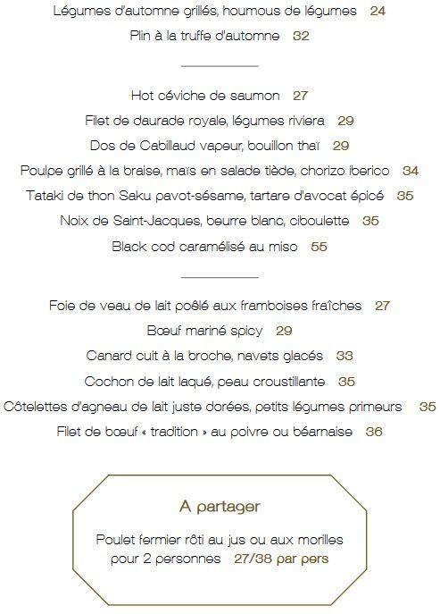 Меню ресторана Monsieur Blue