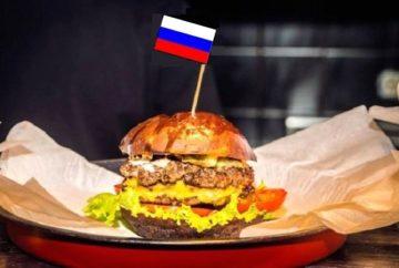 Московские бургерные