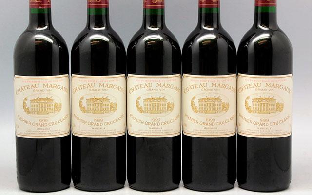 Бордосское вино Chateau Margaux