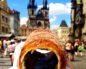 Чешские десерты и где их попробовать в Праге