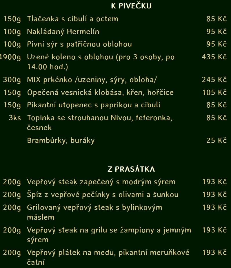 Меню ресторана Ferdinanda