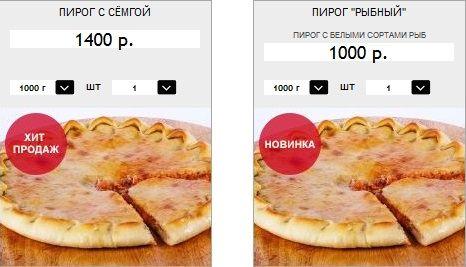 Цены пекарни «Ногбон»