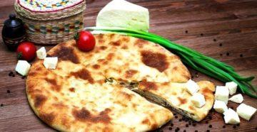 Пекарни с доставкой осетинских пирогов
