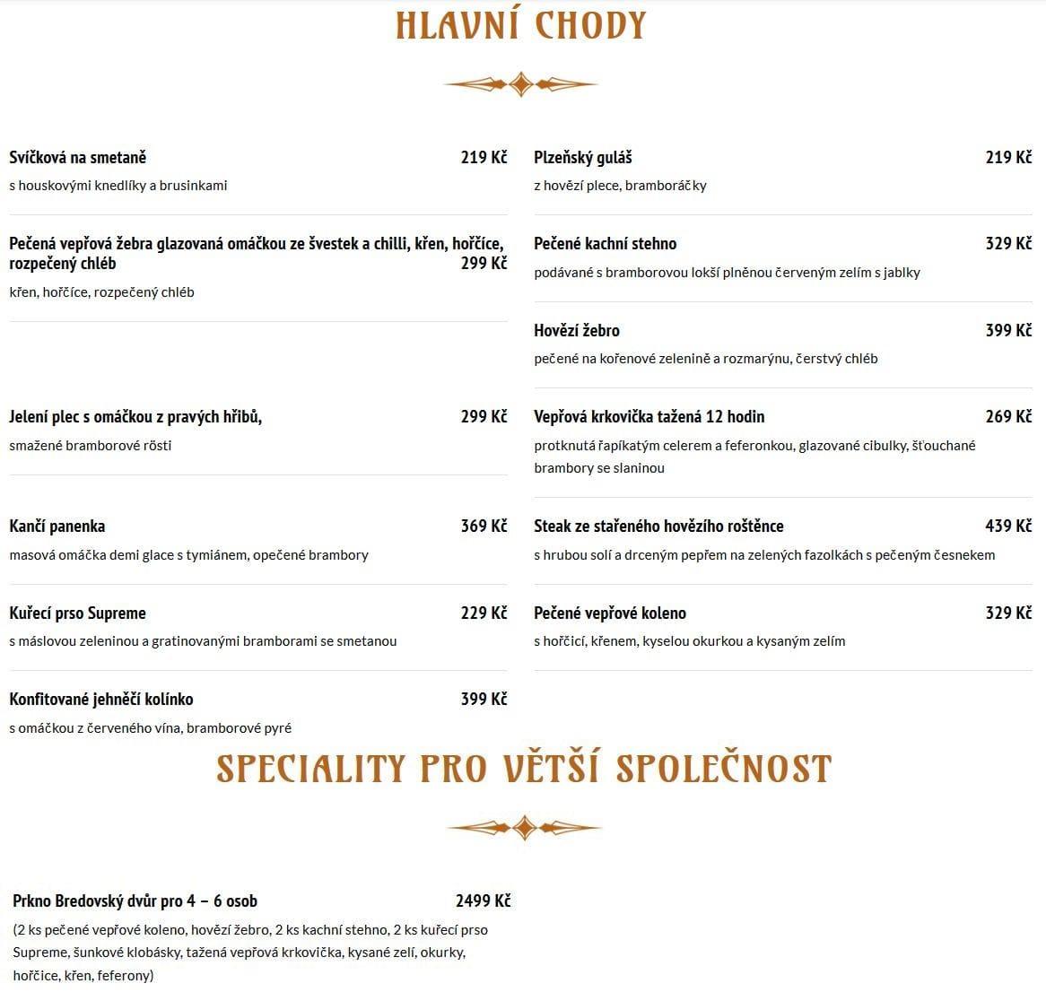 Меню Restaurant Bredovsky Dvur