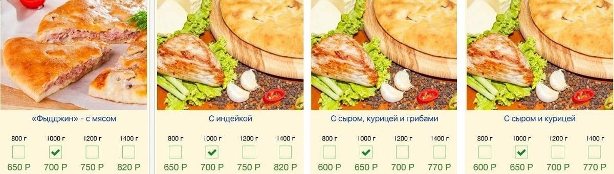 Цены пекарни «Традиции Осетии»