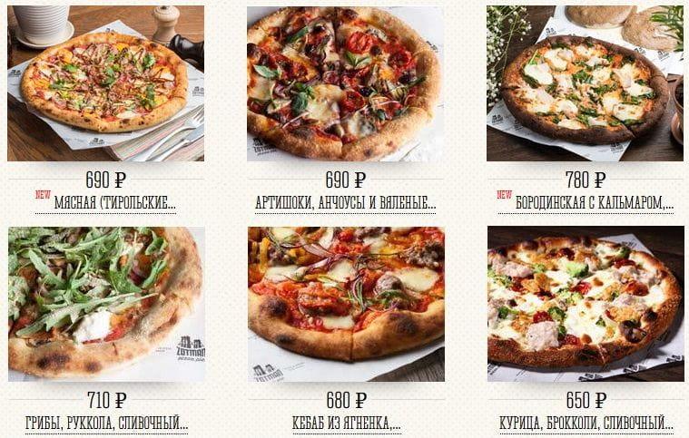 Меню пиццерии Zotman Pizza Pie
