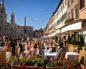 Где поесть бюджетно в Риме