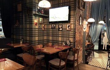 London Grill&Bar