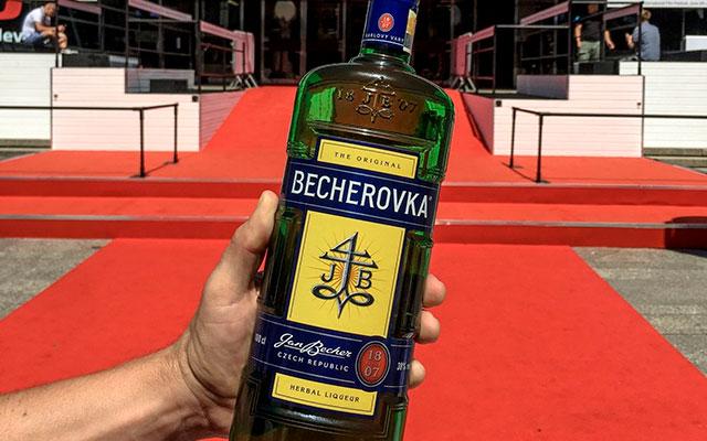 Травяной ликер Бехеровка