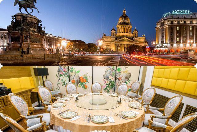 Китайские рестораны в Санкт-Петербурге