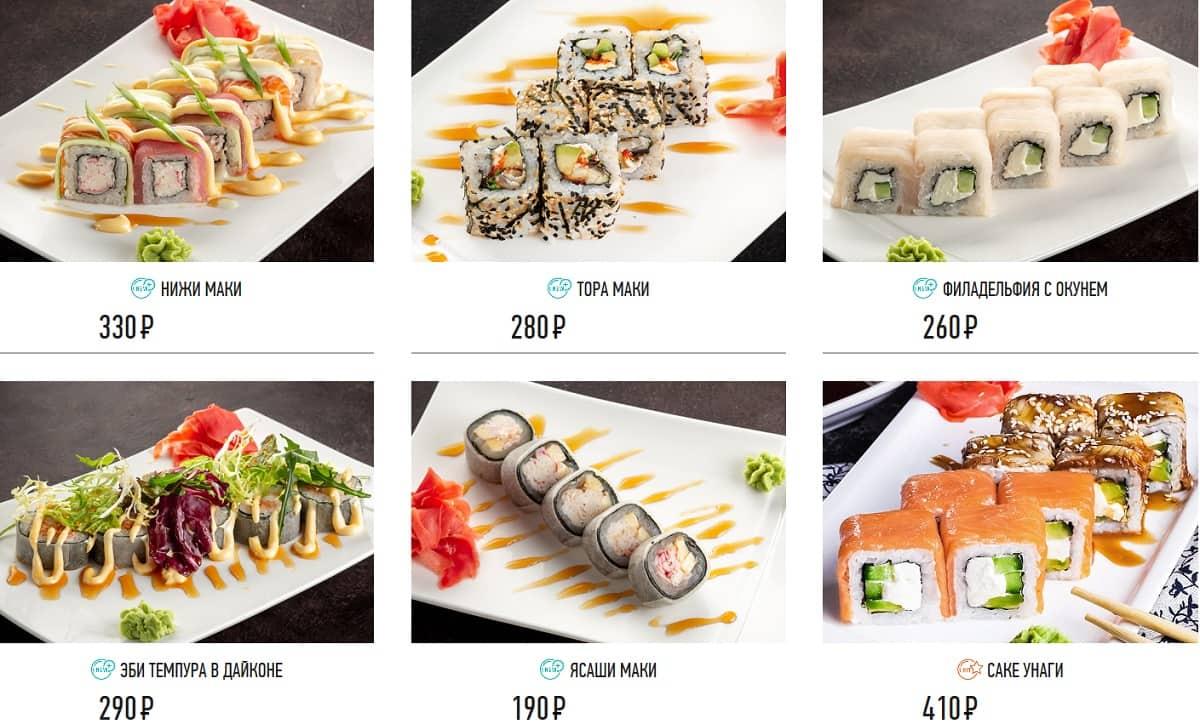 Цены ресторана Токио-city